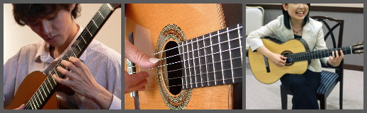 classicalguitar