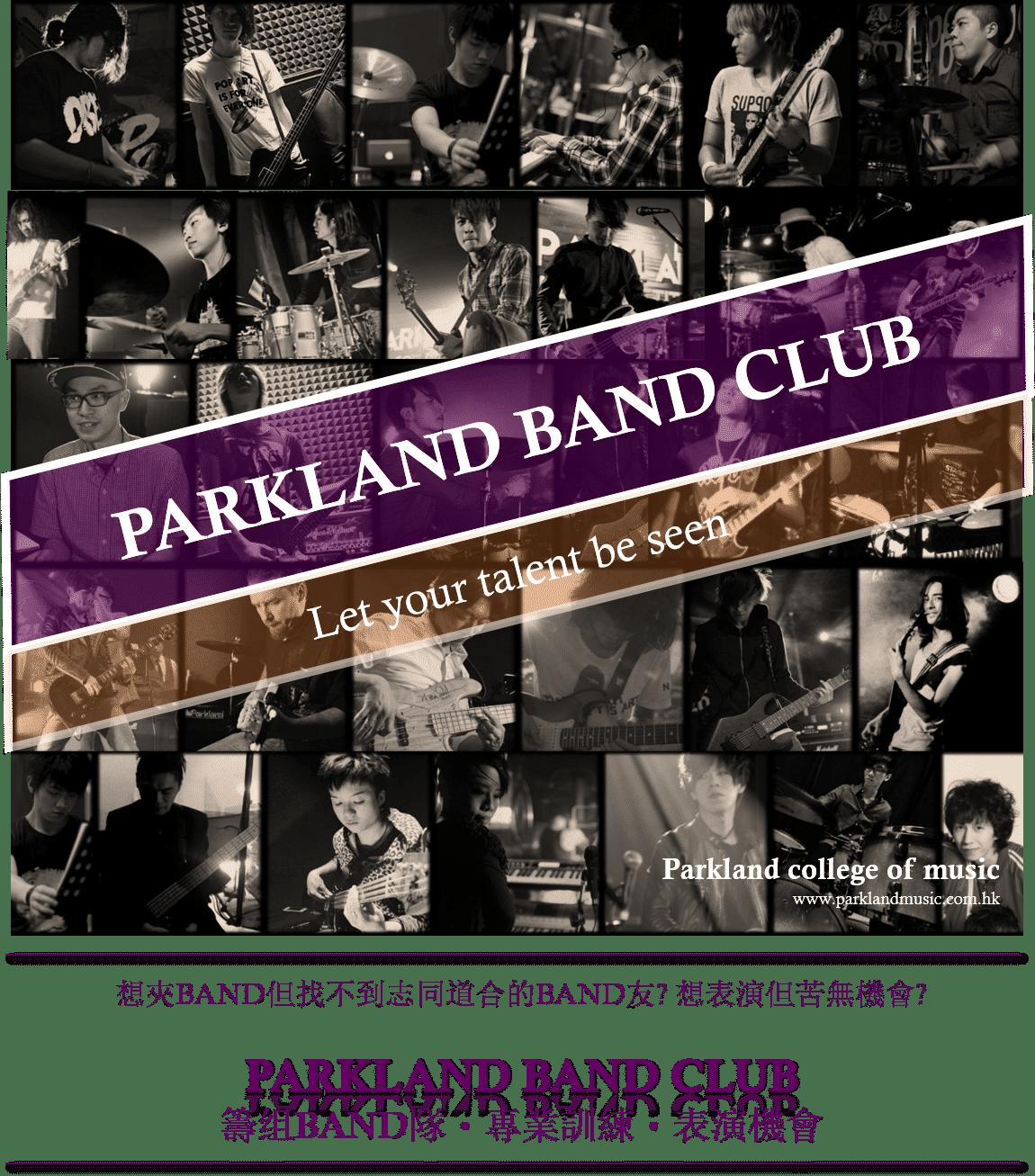parkland_bandclub1