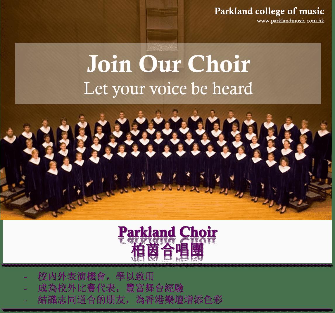 parkland_choir1