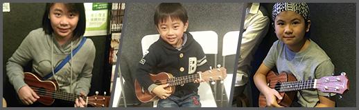 ukulele_t2