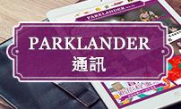 Parklander_2